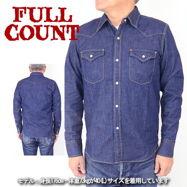 FULLCOUNT フルカウント 4894[a5w]デニム ウェスタンシャツ 8oz Denim シャツ 長袖 の画像4