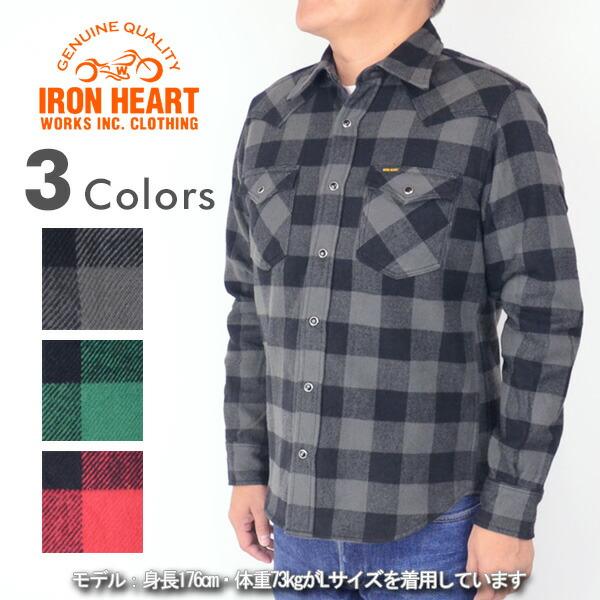 IRON HEART アイアンハート IHSH-127[a5w]ブロックチェック ヘビーフランネル ウエスタンシャツ の画像4
