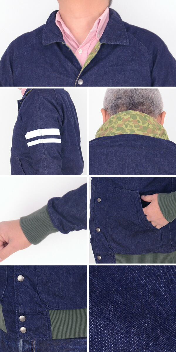 桃太郎ジーンズ モモタロウジーンズ MOMOTARO JEANS 03-037[a6s]リバーシブルジャケット の画像5