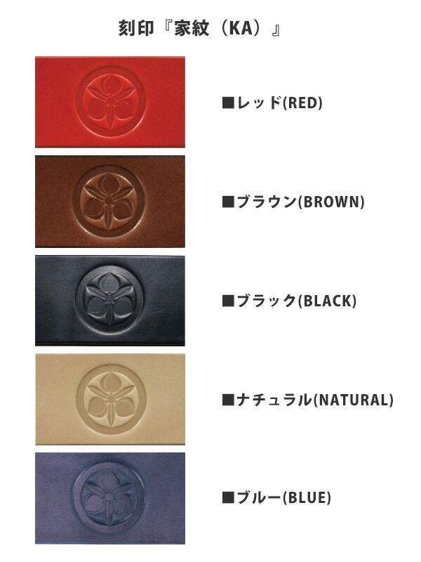 桃太郎ジーンズ モモタロウジーンズ MOMOTARO JEANS SA-58[a6s]オーダーベルト「家紋刻印(KA)」 ベンズレザーベルト の画像6