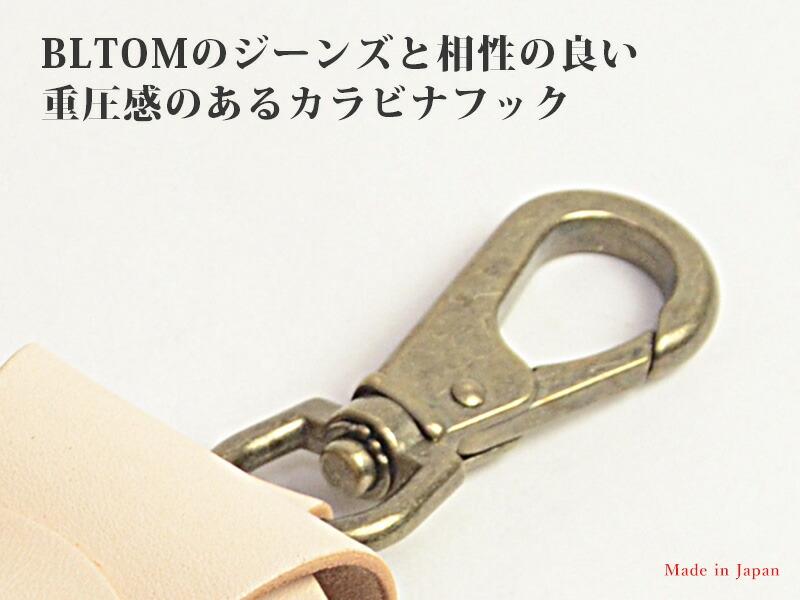 BLTOM ブルトム B-1104[r6w]iQOS アイコス 本革 ケース 日本製 姫路レザー の画像3
