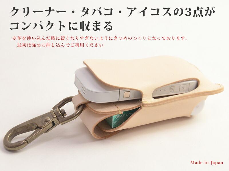 BLTOM ブルトム B-1104[r6w]iQOS アイコス 本革 ケース 日本製 姫路レザー の画像4