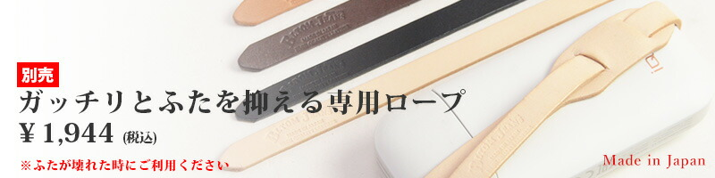 BLTOM ブルトム B-1104[r6w]iQOS アイコス 本革 ケース 日本製 姫路レザー の画像10