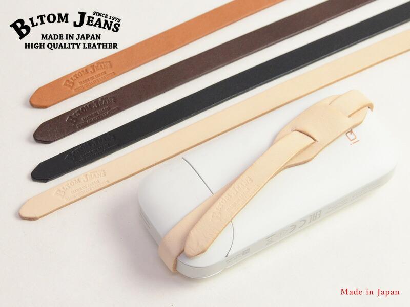 BLTOM ブルトム B-1105[r6w]iQOS アイコス 革紐 革帯 革ロープ 日本製 姫路レザー の画像1