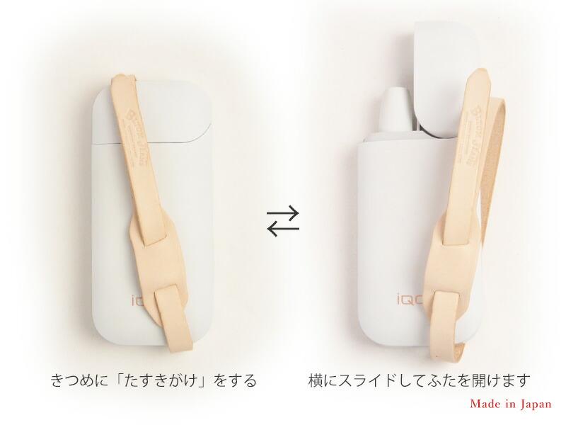 BLTOM ブルトム B-1105[r6w]iQOS アイコス 革紐 革帯 革ロープ 日本製 姫路レザー の画像2