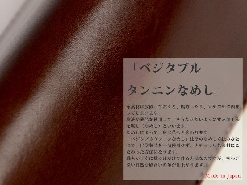BLTOM ブルトム B-1111[r7s]iQOS アイコス 本革 ラウンド ケース 日本製 姫路レザー の画像5