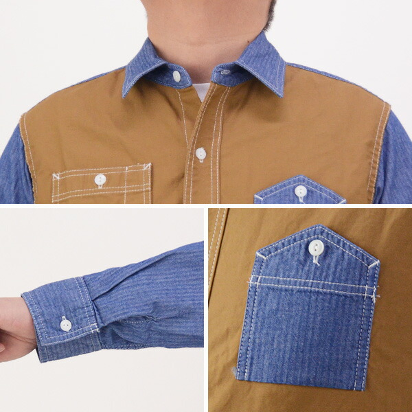 児島ジーンズ KOJIMA JEANS RNB-283[a7s]シャンブレー コンボ ワークシャツ 長袖 の画像2