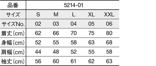 United Athle ユナイテッドアスレ 5214-01[r7w]10オンス ハイクオリティー プルパーカー 無地 の画像3