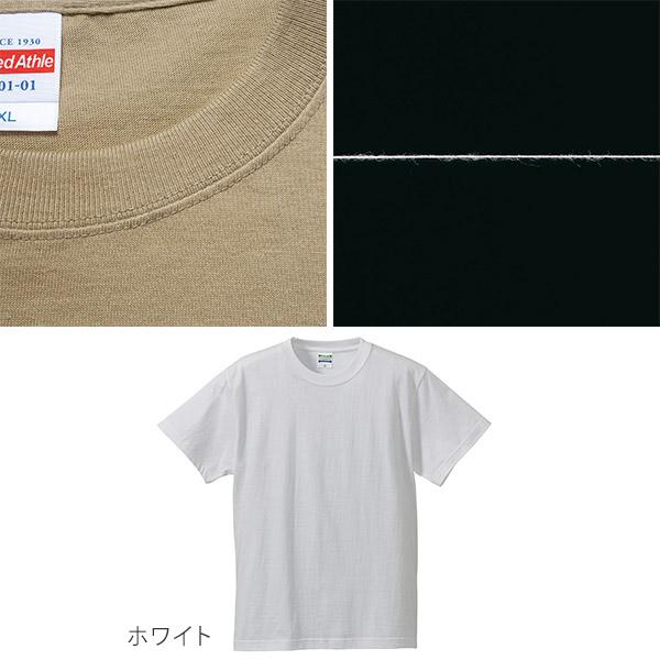 United Athle ユナイテッドアスレ 5001-01[r7s]5.6オンス ハイクオリティー Tシャツ 無地 半袖 の画像2
