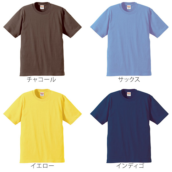 United Athle ユナイテッドアスレ 5942-01 6.0オンス プレミアム Tシャツ 無地 半袖 の画像4