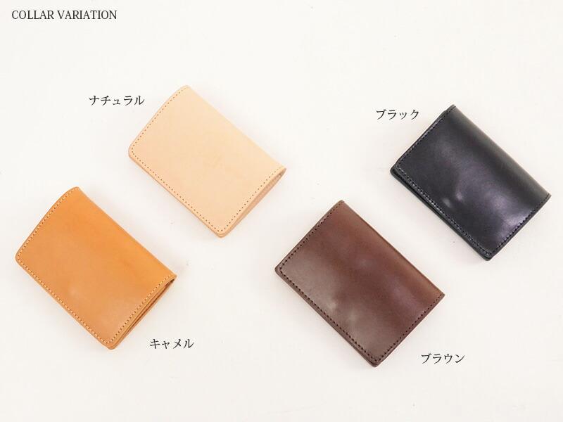 BLTOM ブルトム B-1118[a7s]姫路 小銭入れ の画像5