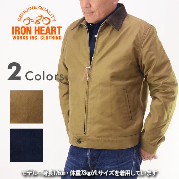 IRON HEART アイアンハート IHJ-61[a7w]ウィップコード ワークジャケット の画像1