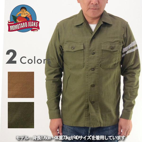 桃太郎ジーンズ モモタロウジーンズ MOMOTARO JEANS 05-146[a7w]ルーズバックサテン ミリタリーシャツ 長袖 の画像1