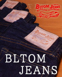 日本製のこだわりジーンズ