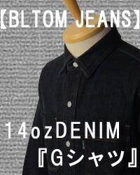 BLTOM Gシャツ
