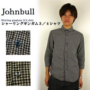 Johnbull ジョンブル 13245 長袖ギンガムチェックシャツ の画像1