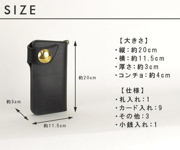 革蛸 kawatako 革蛸謹製 限定品 KWT-1705 ブッテーロ TYPE-R ブラック の画像4