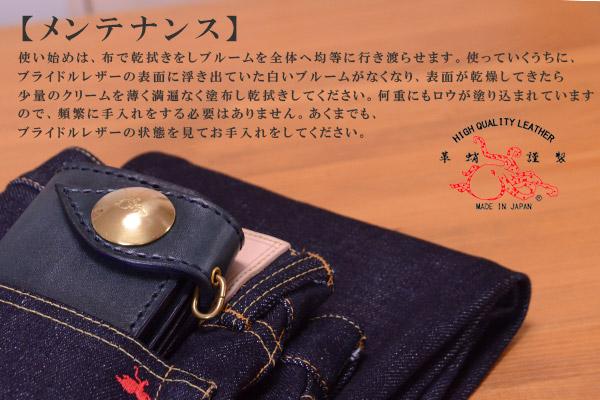 革蛸 kawatako 革蛸謹製 ジパング JAPANG 限定品 KWT-1707 インディゴブライドルレザー ロングウォレット ハンドソーイング の画像5