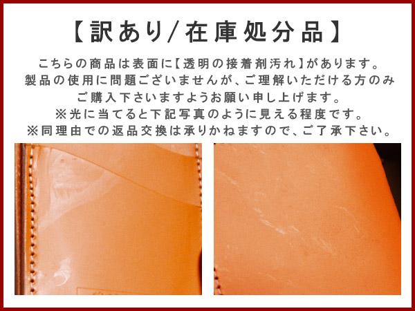 革蛸 kawatako 革蛸謹製 国産レザー台形ミドルウォレット 国産牛革 の画像5