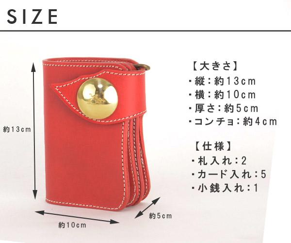 革蛸謹製 限定品 KWT1703 革蛸ジパングショートモデル(レッド) の画像4