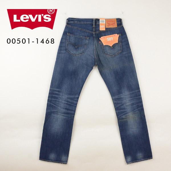 【訳有り/在庫処分】Levi's リーバイス 00501-1486 レギュラーストレート エイジドヴィンテージ デニムパンツ アメカジ メンズ 裾上げ デニム 男性 の画像1