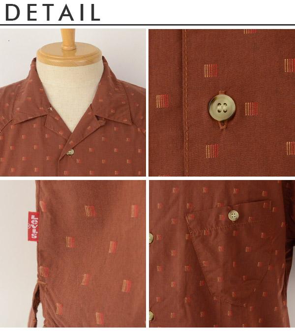 Levi's リーバイス 62512-6405 オープンカラーシャツ 半袖 の画像2