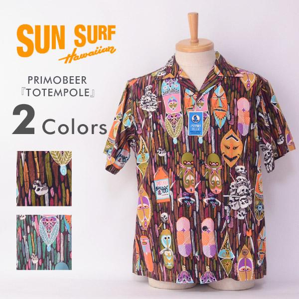 激レアデッドストック!SUN SURF サンサーフ SS33372 PRIMO BEER 『TOTEM POLE』コットンアロハシャツ 半袖 日本製 の画像1