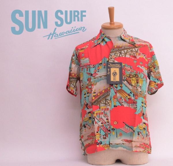SUN SURF サンサーフ SS34666 スペシャルアロハシャツ『TENJIN MATSURI』Special Edition S/S HAWAIIAN SHIRT 和柄 の画像1