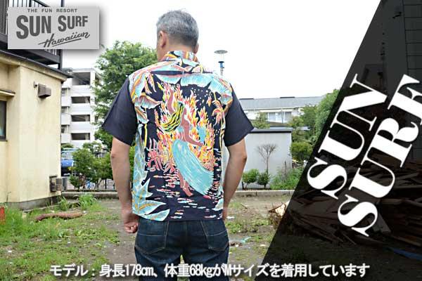 SUN SURF サンサーフ SS35493 スペシャルアロハシャツ『MADAME PELE』Special Edition S/S HAWAIIAN SHIRT の画像1