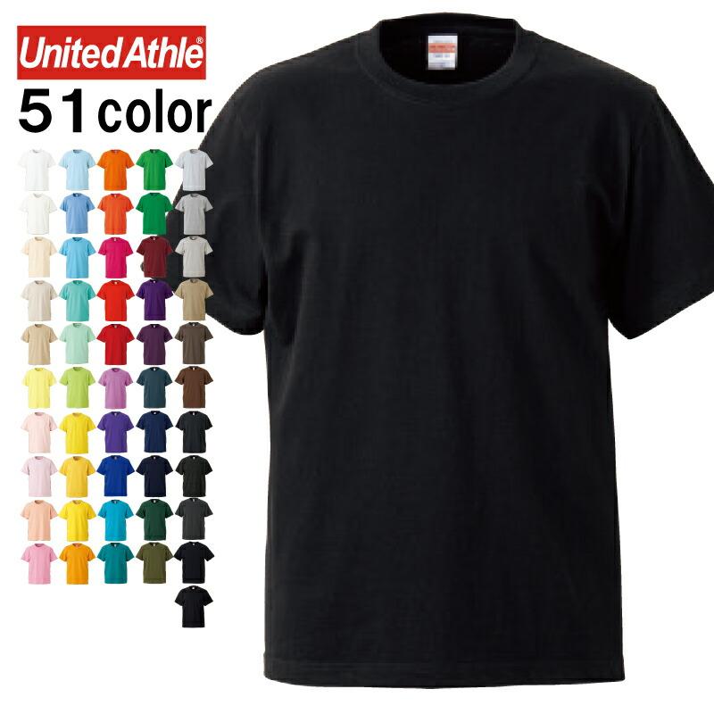 United Athle ユナイテッドアスレ 5001-01[r7s]5.6オンス ハイクオリティー Tシャツ 無地 半袖 の画像1