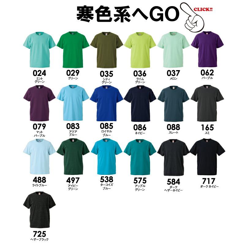 United Athle ユナイテッドアスレ 5001-01[r7s]5.6オンス ハイクオリティー Tシャツ 無地 半袖 の画像3