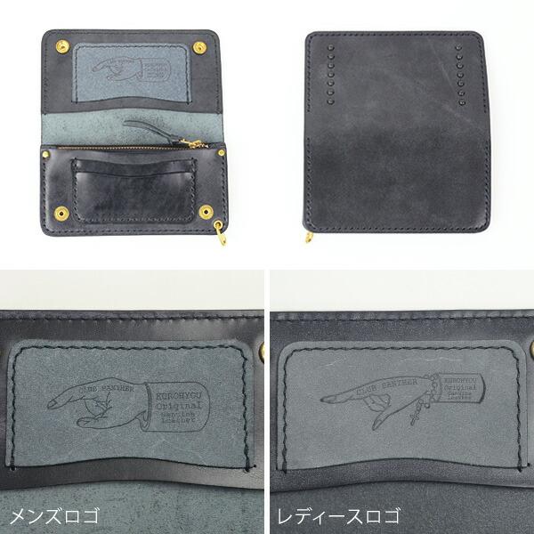 Club Panther ロングトラッカー Club Wallet[r4]日本製 黒豹ブライドルレザー スタッズA縦2列 ブラック の画像6