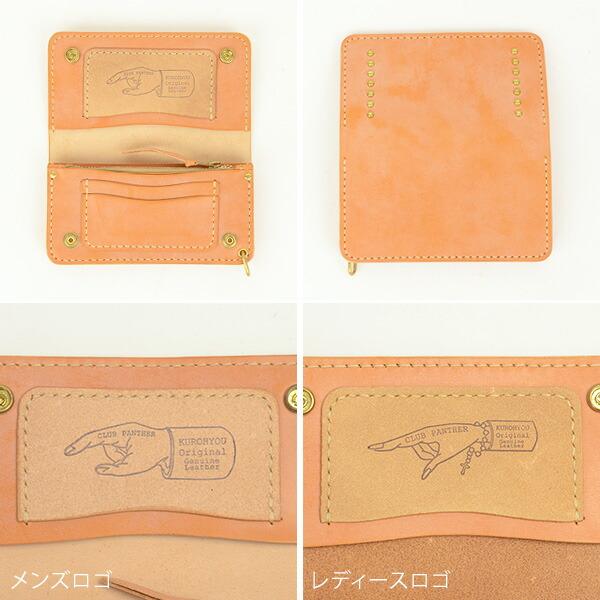 Club Panther ロングトラッカー Club Wallet[r5][a5]日本製 黒豹ブライドルレザー スタッズA縦2列 キャメル の画像6