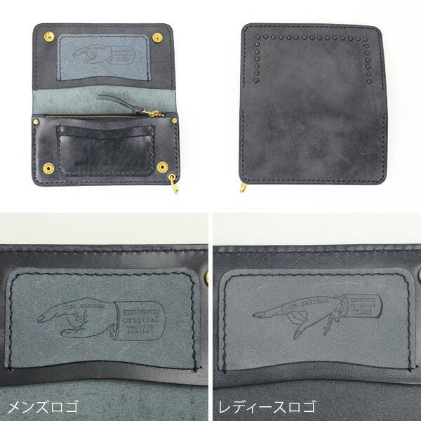 Club Panther ロングトラッカー Club Wallet[r4]日本製 黒豹ブライドルレザー スタッズCフレーム ブラック の画像6