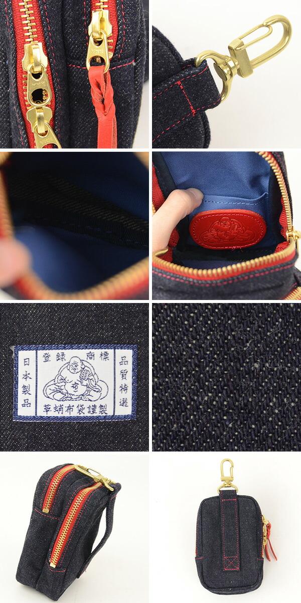 革蛸 布袋謹製[a4]ウエストポーチ デニムベルトポーチ の画像  5