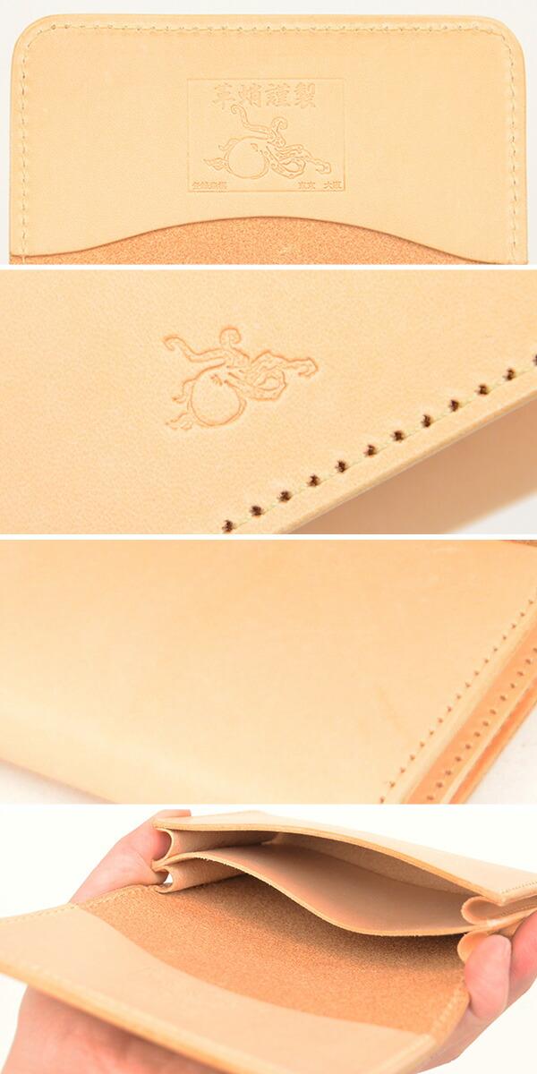 革蛸謹製 カードの達人 カードケース[a4]イタリアンレザー ベーシックカラー ブッテーロ の画像  5