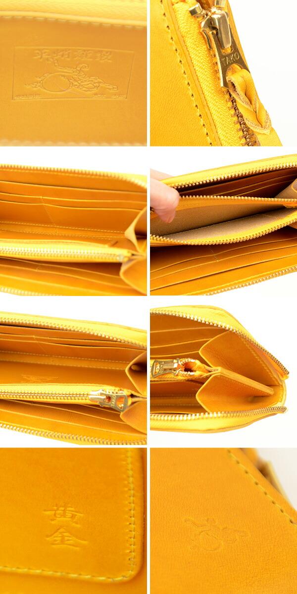 革蛸謹製 TYPE?U ラウンドジップ ロングウォレット[a4]イタリアンレザー カラー ブッテーロ の画像  5