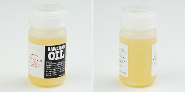 【革蛸】KAWATAKO OIL[ro]液体オイル 100ml の画像2