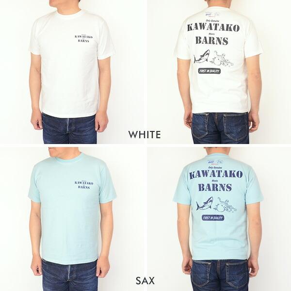 革蛸謹製 × BARNS BR-6399V[r5]コラボ プリントTシャツ 半袖 メイド・イン・アメリカ BR-6245をアレンジ の画像6