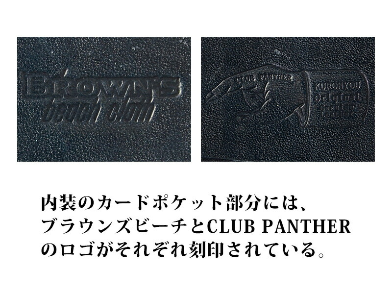 Club Panther クラブパンサー ロングウォレット[r6w]mono×BROWN'S BEACH×CLUB PANTHER モノ×ブラウンズビーチ×クラブパンサー コラボレーション の画像7