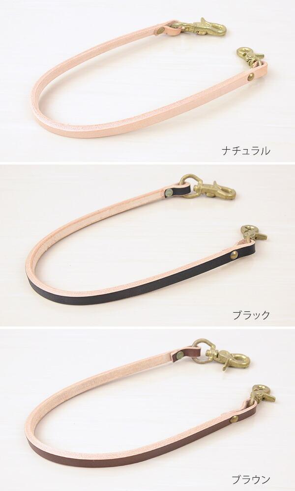 革蛸謹製 KAWATAKO[a6s]ウォレットロープ の画像6