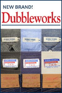 DUBBLE WORKS