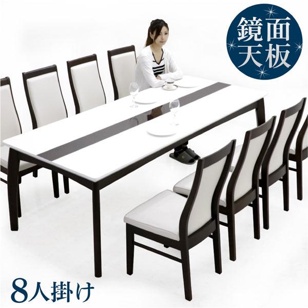 ダイニングセット ダイニングテーブルセット 8人掛け 9点 ダイニングテーブル 9点セット 幅220cm 鏡面 ホワイト 木目 ライン ツヤ ハイグロス