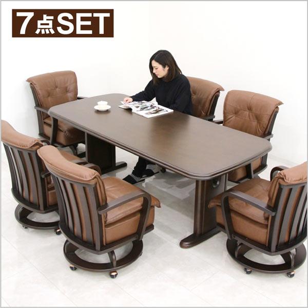 ダイニングテーブルセット ダイニングセット 7点セット 6人掛け 200×90 200テーブル 大判 キャスター付き 回転椅子 食卓セット 北欧 モダン シンプル 高級 無垢