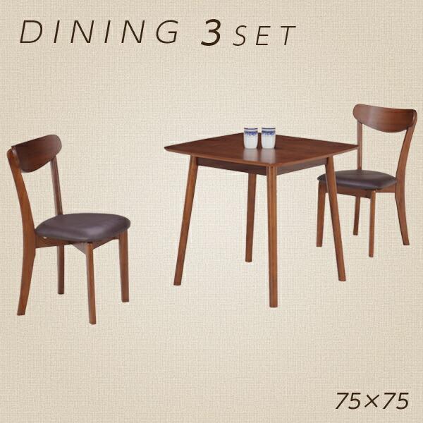 ダイニングテーブルセット ダイニングセット 円形 丸 丸テーブル セット 幅110cm 5点セット 4人掛け