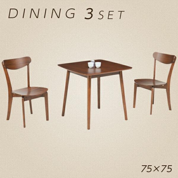 ダイニングテーブルセット ダイニングセット テーブル セット 幅150cm 5点セット 4人掛け 4人用 円卓ダイニングセット 食卓セット