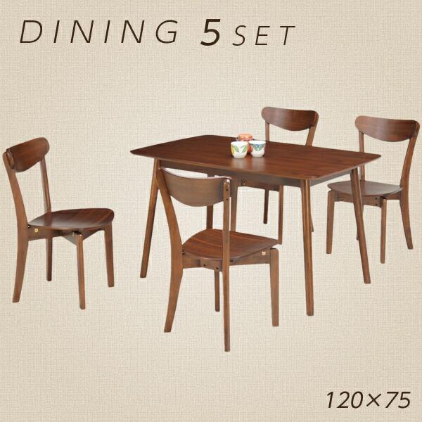 ダイニングテーブルセット ダイニングセット 楕円 テーブル セット 幅150cm 5点セット 4人掛け 4人用
