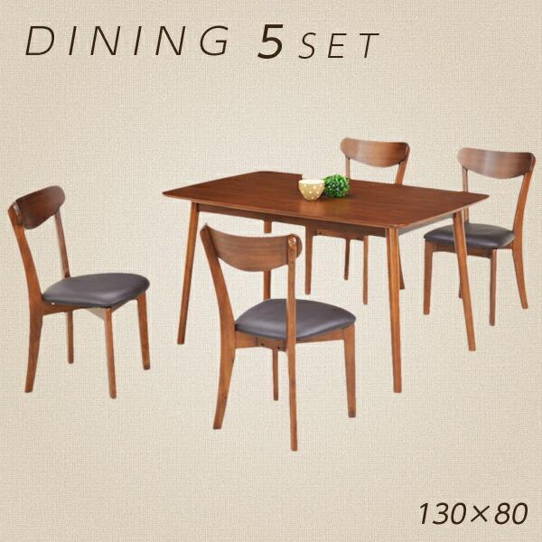 ダイニングテーブルセット ダイニングセット 楕円 楕円テーブル セット 幅150cm 3点セット 2人掛け