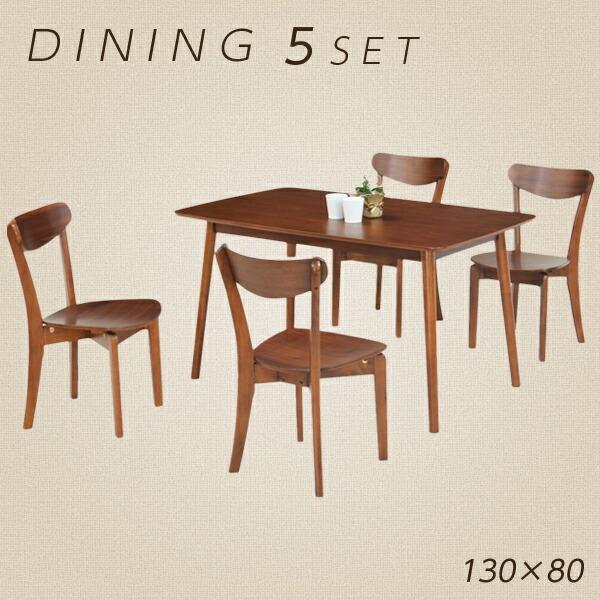 ダイニングテーブルセット ダイニングセット 楕円 楕円テーブル セット