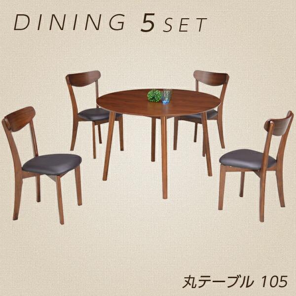 ダイニングテーブルセット ダイニングセット 楕円 テーブル セット 幅150cm 5点セット 4人掛け 4人用 円卓ダイニングセット オーバル 食卓セット ダイニングテーブル
